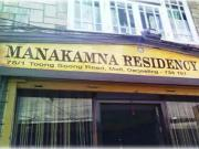 Hotel Manakamna Residency